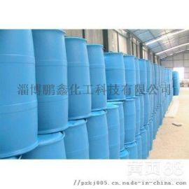 丁腈橡胶乳化剂 歧化松香酸钾酯 橡胶乳化剂