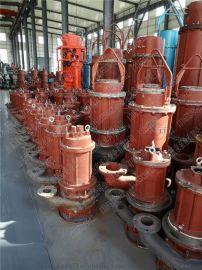 立式耐磨潜水围堰泵 堤坝潜水抽鹅卵石泵 厂家直供