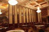 岳陽酒店活動隔斷懸吊式摺疊門吊軌式屏風代理