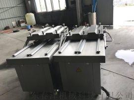 火鸡面真空包装机 3个泵充氮真空包装设备