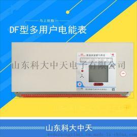 集中式电表详解集中器的分类