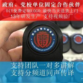 无线导游讲解器多段语音播放讲解器无线耳麦带团