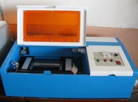 汇通电脑印章机(HT-K40)