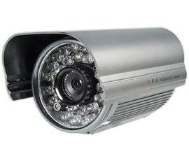 红外防水夜视50米监控摄像机器材(LY-768D)