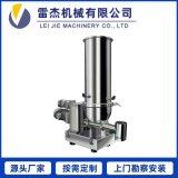 粉体液体计量系统 粉体计量配料系统集中供料系统