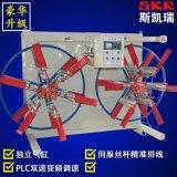 塑料机械设备 PVC软管收卷机 双工位盘管