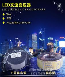 AE照明led交流变压器300W220 转12v/24v地埋灯水底灯户外灯具