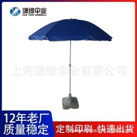 沙滩伞生产制作 户外阳伞海滩遮阳伞生产厂家 质量好
