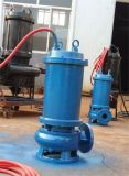 耐热热水泵(RQW)