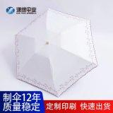 上海陽傘 摺疊式、女士遮陽傘、晴雨兩用摺疊式遮陽傘