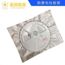 厂家专业定制MBB铝塑包装袋 镀铝膜防潮袋抽真空袋尺寸定制批发