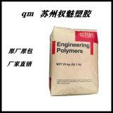 現貨美國杜邦 PA66 70G13HS1-L 注塑級 熱鍍鋅 纖維