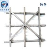 99.99%鎢條直徑20mm垂熔精製高純鎢條 現貨
