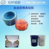 食品级环保硅胶 透明AB胶