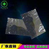 cpu防静电信封袋 灰色半透明电子产品保护袋