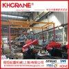 KBK轨道厂家供应KBK转弯轨道  KBK柔性轨道  KBK柔性导轨