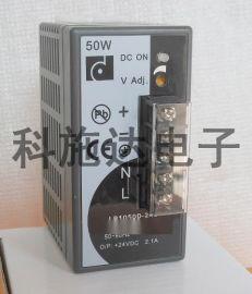 导轨开关电源(LP1050D-24S)