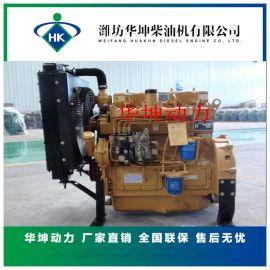 潍坊厂家供应30/50铲车用柴油机 4102 4108柴油机 低油耗