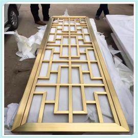 中式不锈钢屏风 镂空花格金属屏风定制酒店电镀屏风