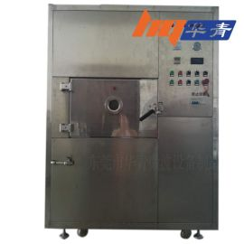 微波真空干燥机,广东制药厂低温烘干设备,丸剂华圆微波烘干设备