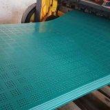 冲孔吸音板 彩钢冲孔板价格 彩钢冲孔板 厂家直销
