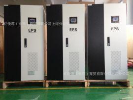 三相EPS消防应急电源柜93KW 100KW 110KW 132KW可按图纸加工定做