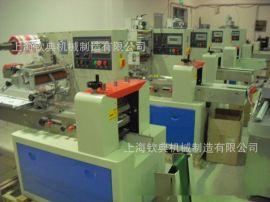 业生产单震盘电子产品包装机塑胶玩具配件包装机(重点推荐)