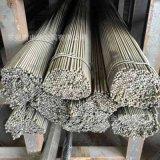 中外品牌AISI1045碳素结构钢 1045热轧圆钢 1045冷拉圆棒