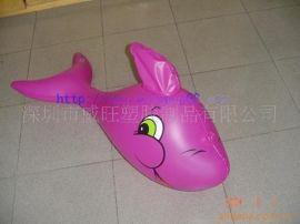 专业定做PVC 充气玩具。PVC吹气海豚