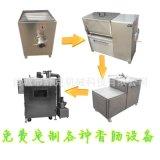 哈尔滨大红肠加工设备专业制造商 诸城舒克机械生产销售全套设备