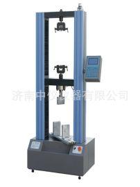 MWD-A数显式人造板万能试验机 万能拉力试验机
