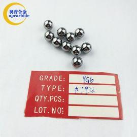 直徑7.938硬質合金球 YG6鎢鋼珠