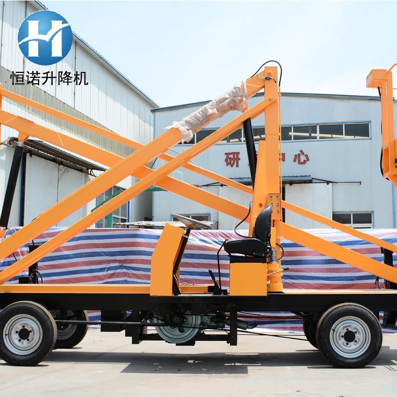 曲臂式高空作業平臺 曲臂式升降機曲臂式升降機 質保一年 可定製
