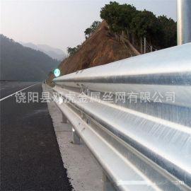 供应公路防撞栏 高速公路护栏板 护栏板价格更低