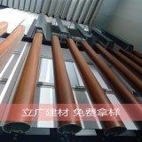 厂家直销型材铝圆管天花办公室走廊吊顶铝合金铝圆管