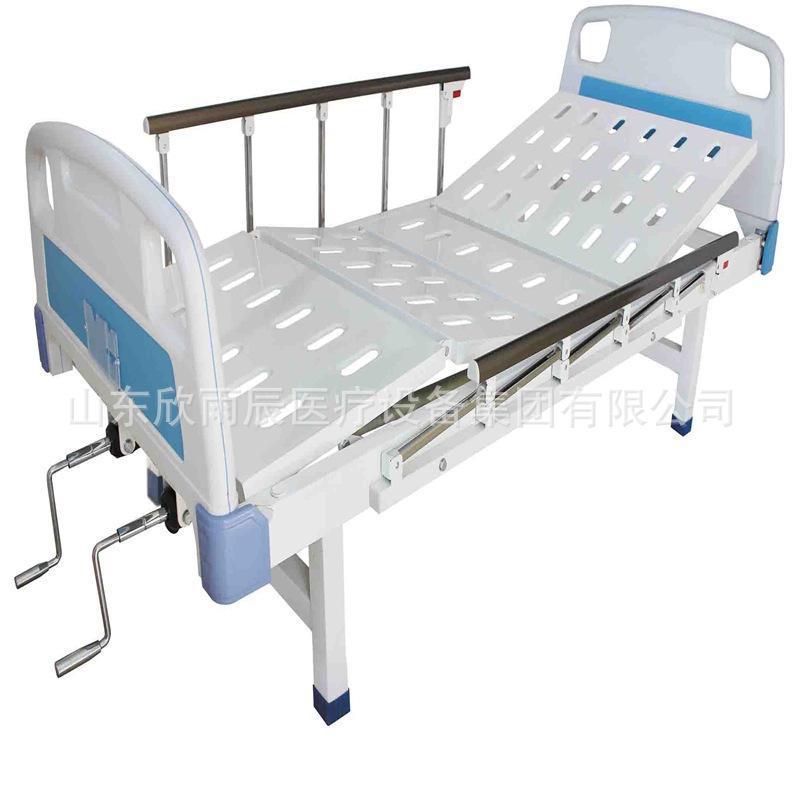 双摇护理床病床 ABS条式双摇床 医用病房护理设备病床
