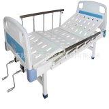 雙搖護理牀病牀 ABS條式雙搖牀 醫用病房護理設備病牀