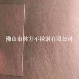 厂家定做304抗指纹红古铜不锈钢乱纹板 发黑乱纹不锈钢门框专用板