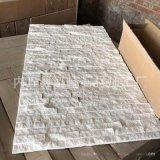 圍牆石材廠家批量生產白石英蘑菇石圖片效果圖