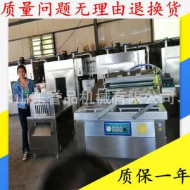 茶叶铝箔袋真空包装机 全自动真空封口包装机 休闲豆干真空包装机