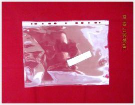 工廠生產PP11孔白邊袋,PP內頁袋 PP卡片袋
