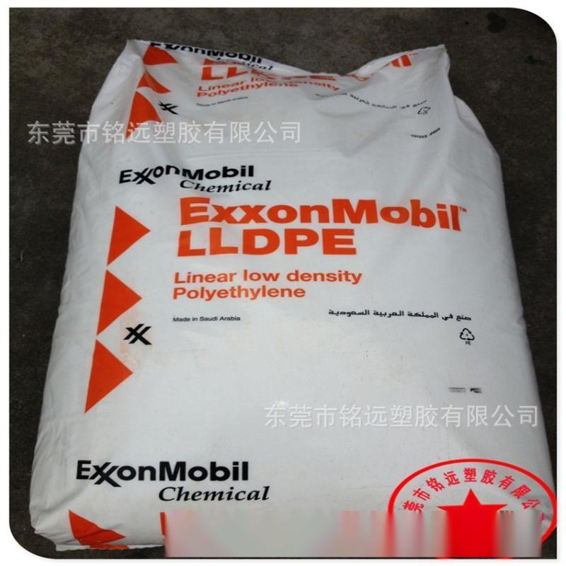 擠出級/LLDPE/埃克森美孚/LL6201XR/塑膠原料