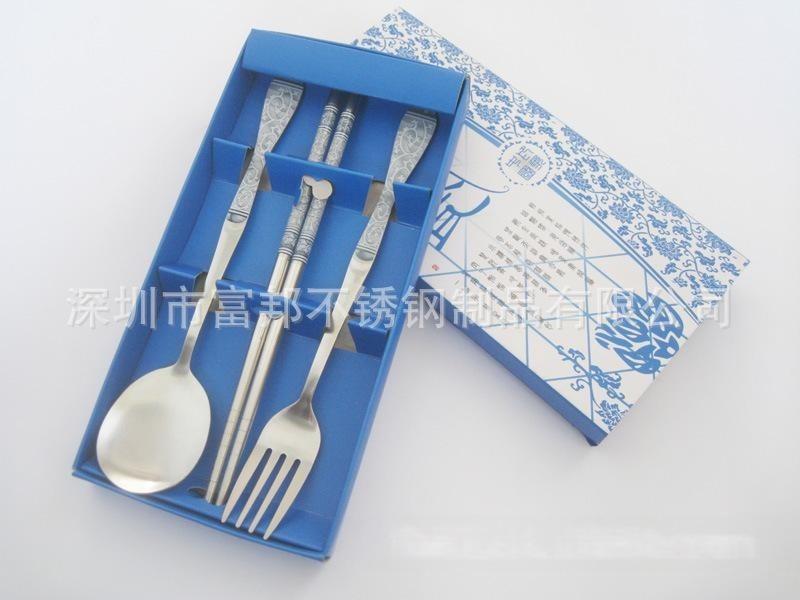 青花瓷禮品食具套裝,不鏽鋼勺叉筷食具三件套