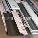 201拉丝玫瑰金线条,防指纹玫瑰金门框装饰线条加工,工厂直销 物美价优