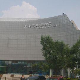 博物館外牆裝飾網 鋁板裝飾網 幕牆裝飾網