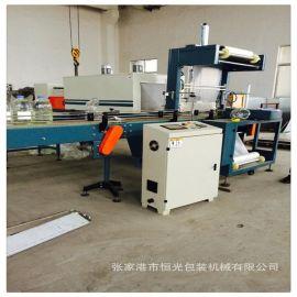 厂家直销热收缩包装机械配件  膜包机配件
