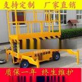液压货梯升降机升降货梯4米7米8米18米升降平台固定式施工升降机