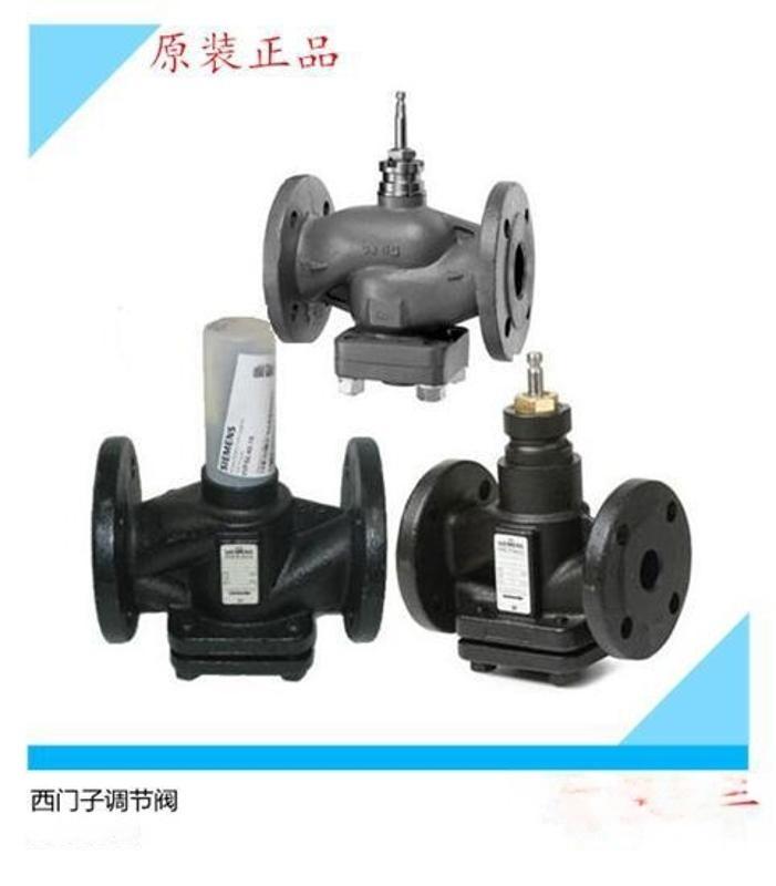 蒸汽调节阀VVF40 二通调节阀 西门子电动液压执行器SKD62