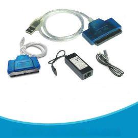 厂家直销 USB TO 3.5寸硬盘USB2.0转IDE硬盘转接线