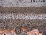 苏州城市透水地面,苏州透水混凝土路面,桓石2017310透水地坪,园林景观路面铺装